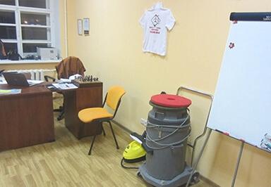 v-ofise